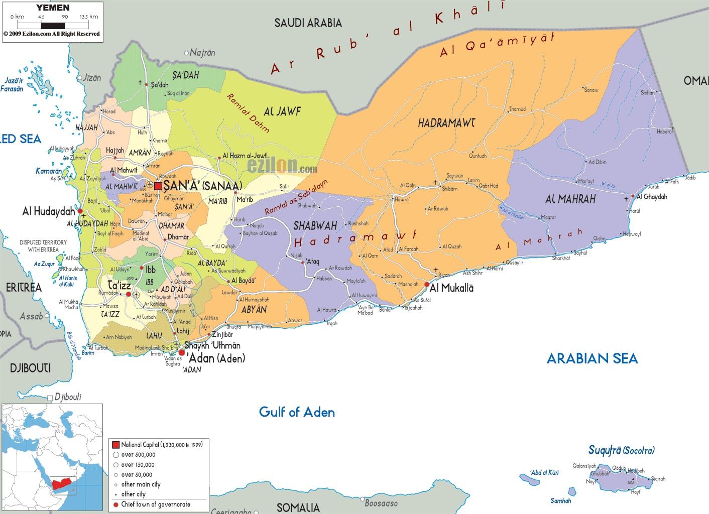 Political Map Of Yemen.Political Map Of Yemen Misfits Architecture