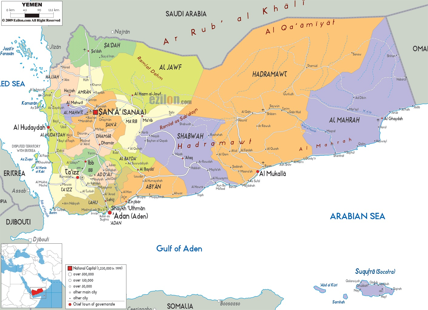 politicalmapofYemen misfits architecture