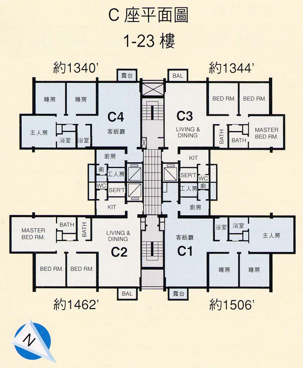 Hong Kong Apartment Floor Plans 1595034 Misfits